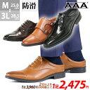 【クーポン配布中】ビジネス サンダル 滑りにくい スリッパ 革靴 スリッポン か
