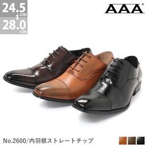[����̵��][AAA+�����ץ饹]���Ⱪ�����ȥ졼�ȥ��å�No.2600/3���顼�֥�å��֥饦��饤�ȥ֥饦����㿧����ӥ��ͥ����塼���Ⱪ���ȥ졼�ȥ��åץ�Ρ�����25000�ߥ��å��оݡۡ�RCP��02P18Jun16��YOUNGzone��