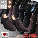 [送料無料]日本製本革スエード ビジネスシューズ ロングノーズタイプ[SARABANDE サラバンド]7770 7771 7772 7773 777424〜28cmまで 国産 革靴 スウェード メンズ靴 紳士靴【RCP】02P01Oct16