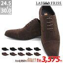 ラスアンドフリス スエードロングノーズビジネスシューズ 938939940941942 スウェード ビジネス