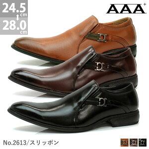 [����̵��][���][AAA+�����ץ饹]�ӥ��ͥ����塼���ץ졼��ȥ�����åݥ�