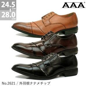 [����̵��][AAA+�����ץ饹]2621/BLACKBROWNL.BRWN��3��Ÿ����ӥ��ͥ����塼�������ʥʥ���åץ�������å�����»η���6000��2���å��оݾ��ʡۡ�RCP��02P01Mar16