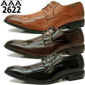 [����̵��][AAA+�����ץ饹]2622/BLACKBROWNL.BRWN��3��Ÿ����ӥ��ͥ����塼����������ή���6000��2���å��оݾ��ʡۡ�RCP��02P01Mar16