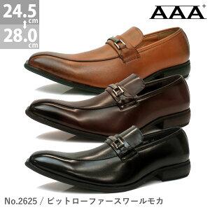 [����̵��][AAA+�����ץ饹]2625/BLACKBROWNL.BRWN��3��Ÿ����ӥ��ͥ����塼���ӥåȥ?�ե�����6000��2���å��оݾ��ʡۡ�RCP��02P01Mar16