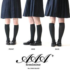 [����̵��][AAA+Feminine]��������?�ե���3E��12900��(���̡ˡ�2��5000��(����)���?�ե�������3560�̳���ع����EEE���ַ����ؼ�´�ȼ������Ĵ�����ץ�ǥ��������ҳ����������٤�2���åȡۡ�RCP��02P18Jun16