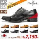 [送料無料]国産シークレットシューズ[SARABANDE サラバンド]日本製 本革 6cmUPヒールアップ ビジネスシューズ6cmヒールアップ 革靴[内羽根 8970][外羽根 8971][モンクストラップ 8972][スリッポン 8973]紳士靴 メンズ 靴【RCP】P15Aug15
