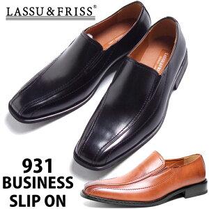[����̵��][LASSU&FRISS�饹����ɥեꥹ]LF931����åݥ�ӥ��ͥ����塼����26000��(����)���å��оݾ��ʡۡ�RCP��02P01Mar16