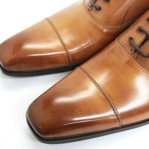 [ポイント5倍+送料無料・代引手数料無料+着後レビューで5%OFF][SARABANDEサラバンド]バッファローレザーボロネーゼ製法内羽根ストレートチップビジネスシューズ1374ボロネ—ゼ製法ビジネス本革革靴メンズ靴紳士靴【RCP】P27Mar15
