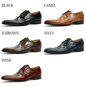 [ポイント5倍+送料無料・代引手数料無料+着後レビューで5%OFF][SARABANDEサラバンド]バッファローレザーボロネーゼ製法外羽根メダリオンビジネスシューズ1375ボロネ—ゼ製法ビジネス本革革靴メンズ靴紳士靴【RCP】P27Mar15