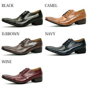 [送料無料][SARABANDEサラバンド]上向きラストバッファローレザー外羽根ストレートチップビジネスシューズ1380ビジネス本革革靴メンズ靴紳士靴【RCP】P01Jul16