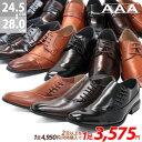 ビジネスシューズ 革靴 AAA+ サンエープラス ローファー サイドレース メンズ PUレザー フォーマル ブラック ブラウン 黒 茶 24.5-28cm No.2621-2625 ジールマーケット 2足5000円(税別)セット