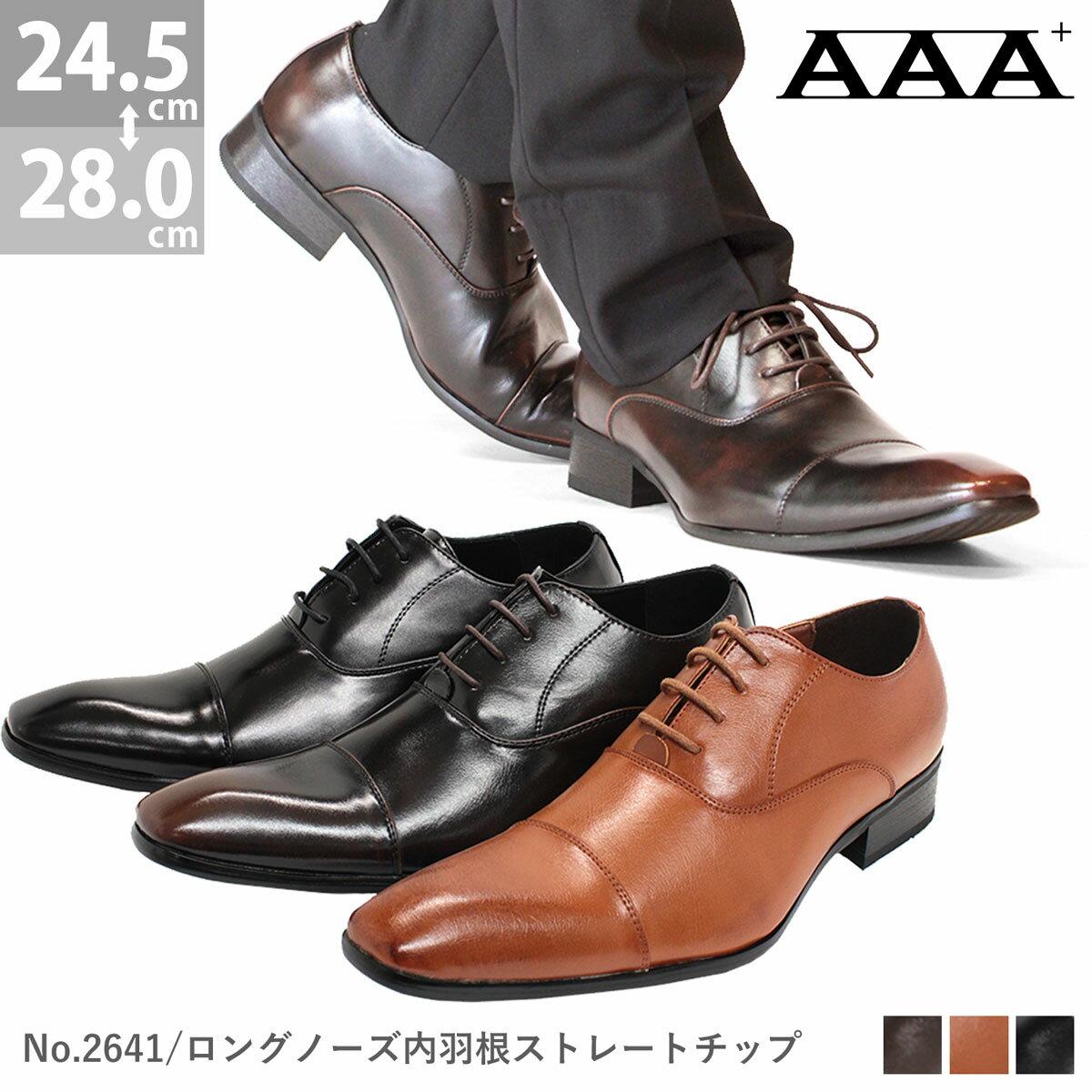 [ポイント2倍&送料無料][AAA+ サンエープラス]2641 BLACK BROWN D…...:zealmarket:10006295