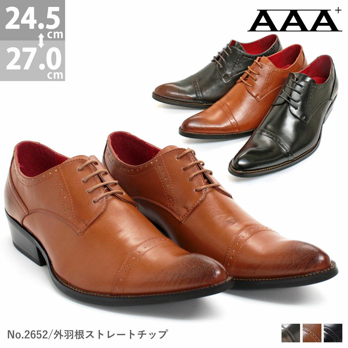 [ポイント2倍&送料無料][AAA+ サンエープラス]2652 BLACK BROWN D…...:zealmarket:10006301