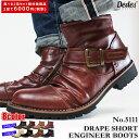 [送料無料]【Dedes デデス】ドレープ エンジニアブーツ 5111メンズ 靴 ショート ブーツ ベルト boots サロン PUスムースレザー【2足6000円セット対象商品】【YOUNG zone】【メンズブーツ】【RCP】532P15May16 lucky5days