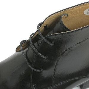 [送料無料][SARABANDEサラバンド]上向きラストバッファローレザー外羽根ストレートチップビジネスブーツ1391ビジネス本革革靴メンズ靴紳士靴【RCP】02P11Mar16