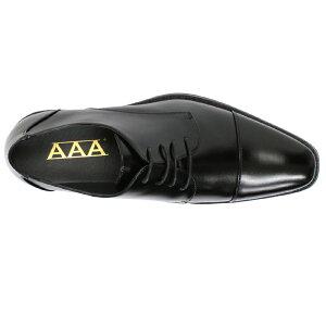 [�ݥ����2�ܡ�����̵��][AAA+�����ץ饹]�ɳ곰�������ȥ졼�ȥ��åץ�Ρ����ӥ��ͥ����塼��2671��ʸ���4000��2���å��оݾ��ʡۥ����Ĵ�����ץ��������б���24.5cm��30cm�ޤǡˡ�RCP��02P09Jan16