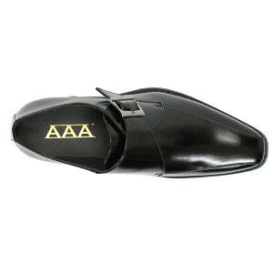 [�ݥ����2�ܡ�����̵��][AAA+�����ץ饹]�ɳ�����Ρ�������ȥ�åץӥ��ͥ����塼��2674�����⥫��4000��2���å��оݾ��ʡۥ����Ĵ�����ץ��������б���24.5cm��30cm�ޤǡˡ�RCP��02P09Jan16