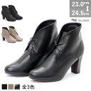 【送料無料】ショートブーツ ブーツ レディースブーティ レー...