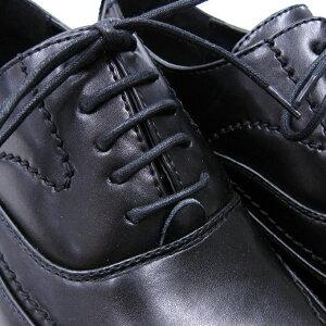楽天スーパーSALE[60%OFF]蒸れない!通気性超軽量!エアソール[送料無料料][ラスアンドフリス]通気性空気循環エアソールビジネスシューズNo.4980内羽スワールモカビジネスシューズ靴【RCP】02P01Oct16