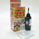 【あす楽対応】【ZCC325PGBK】CANON キヤノン用詰め替えインク、BCI-326/BCI-325カートリッジ対応)6色セット(器具付)[BCI-325PGBKは..