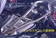 【ZEES 中間パイプ】UZZ40ソアラ&レクサスSC430 【オールステンレス】