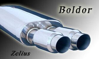 Zelius Boldor(ボルドール)セミステンレスマフラー ウィッシュ