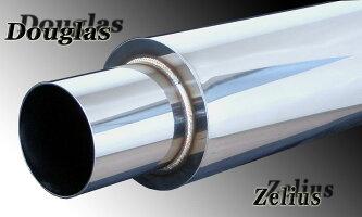 プリウス NHW20 Zelius Douglas(ダグラス) オールステンレスマフラー