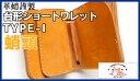 紳士用錢包 - 革蛸謹製台形ショートワレットTYPE-I蛸頭