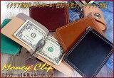 到邮件服务 [名称]钱包,皮革Buttero采用意大利奢侈Furubejitaburutannin努梅剪刀 - 标签在日本Itariannume作出最好的皮钱夹[【日本製】最高級イタリアンヌメ革ブッテーロ・マネークリップ]
