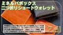 【日本製】ミネルバボックス二つ折りショートウォレット【smtb-td】【saitama】