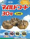 こんにゃく芋栽培用専用肥料100g(マイルドコート30号)