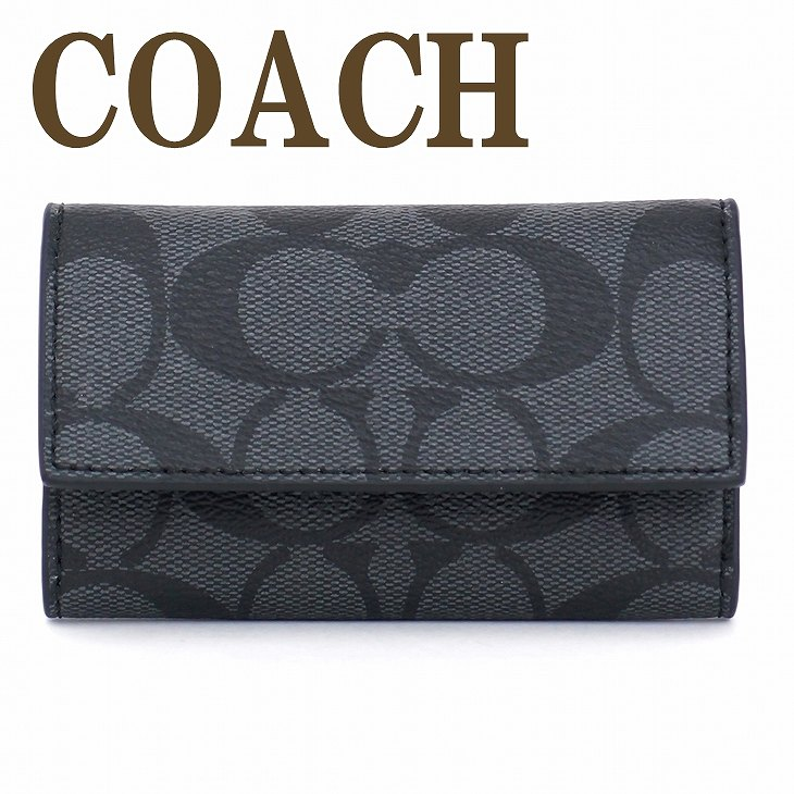 コーチ COACH メンズ キーケース キーリング シグネチャー 64005CQBK ブランド 人気
