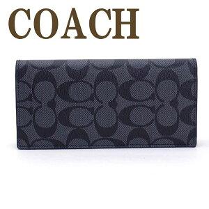 コーチCOACH財布メンズ長財布二つ折りシグネチャーレザー75013CQBKブランド人気