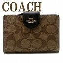 コーチ COACH 財布 二つ折り財布 長財布 レディース C0082IMCBI ブランド 人気
