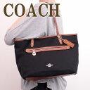 コーチ バッグ COACH トートバッグ レディース ショルダーバッグ ポリー ツイルバッグ 37237IMBLK ブランド 人気 ギフト 誕生日 プレゼント