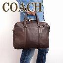 コーチ バッグ メンズ COACH トートバッグ ビジネスバッグ ブリーフケース ブリーカー 2way ショルダーバッグ 70901B4MA ブランド 人気 ギフト 誕生日 プレゼント