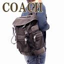 コーチ バッグ COACH メンズ ショルダーバッグ バックパック リュック ブラック 黒 71884BLK ブランド 人気