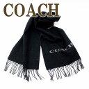 コーチ メンズ マフラー COACH ストール カシミア混 85134ECA ブランド 人気 ギフト 誕生日 プレゼント