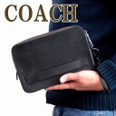 コーチ COACH バッグ メンズ セカンドバッグ クラッチバッグ 財布 セカンドポーチ 93555BLK ブランド 人気