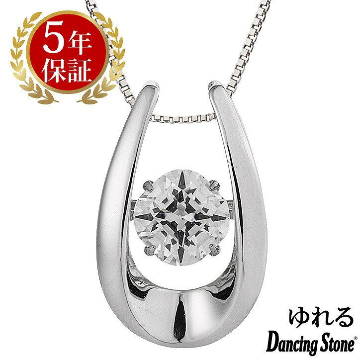 ダンシングストーン ネックレス クロスフォーニューヨーク ダンシング クロスフォー ペンダント レディース クリスマス ギフト NYP-584