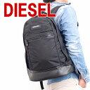 ディーゼル バッグ DIESEL メンズ バックパック リュックサック ショルダーバッグ X01309-PS711-T8013 ブランド 人気 ギフト 誕生日 プレゼント