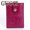 グッチ カードケース GUCCI グッチ 定期入れ ソーホー GG 338331-AB80G-5523 ブランド 人気