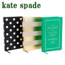 【在庫処分】2016年ケイトスペードkatespade手帳人気カレンダーハードカバーKS-12M-AGENDAブランド人気
