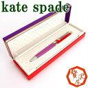 ケイトスペード kate spade ボールペン 小物 ステーショナリー 文房具 KS-133746 ブランド