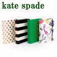 ケイトスペード kate spade 手帳 人気 カレンダー ハードカバー ミディアムサイズ KS-MEDIUM-AGENDA ブランド 人気