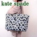 ケイトスペード KateSpade バッグ マザーズバッグ ママバッグ トートバッグ レディース PXRU6761-098 ブランド 人気