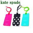 ケイトスペード kate spade カードケース ケイトスペード ネックストラップ kate spade IDケース パスケース ホルダー STRAP-ID-TAG ブランド 人気
