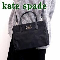 ケイトスペード KATE SPADE バッグ トートバッグ 斜めがけ 2way ショルダーバッグ WKRU3529-001 ブランド 人気 誕生日 プレゼント ギフト