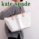 ケイトスペード KATE SPADE バッグ トートバッグ ショルダーバッグWKRU3627-020 ブランド 人気 誕生日 プレゼント ギフト