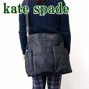 ケイトスペード バッグ マザーズバッグ Kate Spade 斜めがけ ショルダーバッグ WKRU4214-001 ブランド 人気